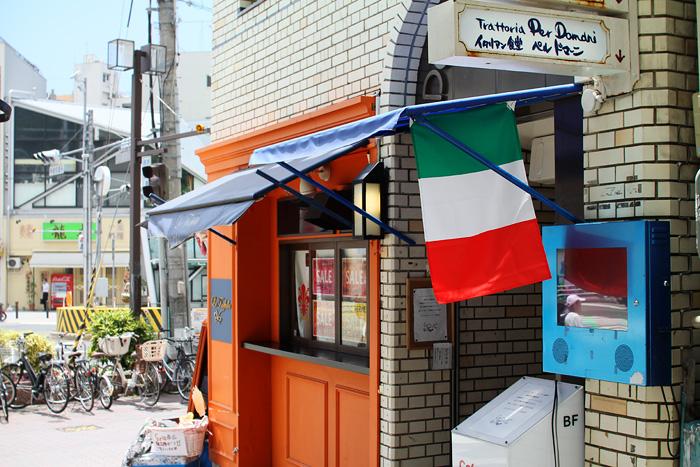 神戸の「イタリアン食堂・ペルドマーニ」のお店付近の写真
