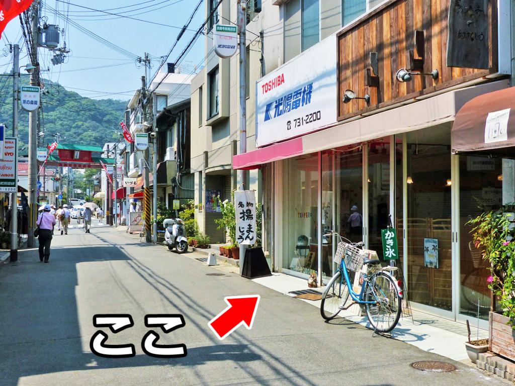 「神戸天ペロ」の店舗付近の様子
