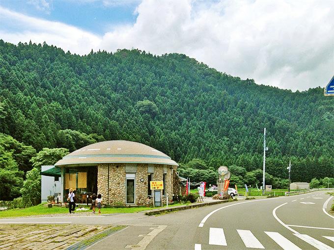佐用町「南光ひまわり館」の外観