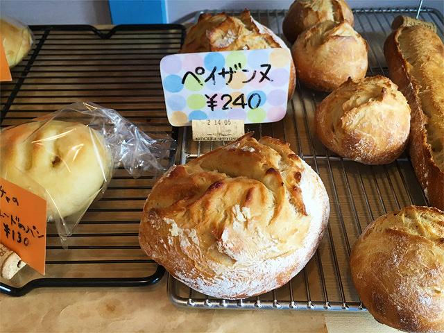 「ペイザンヌ」というパンの写真