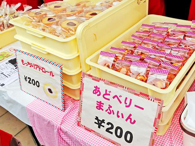 アドベリーを使った洋菓子が販売されている様子