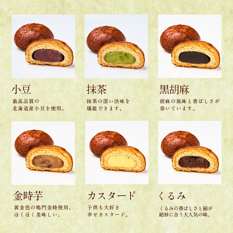 「神戸天ペロ」の揚げまんじゅうの写真