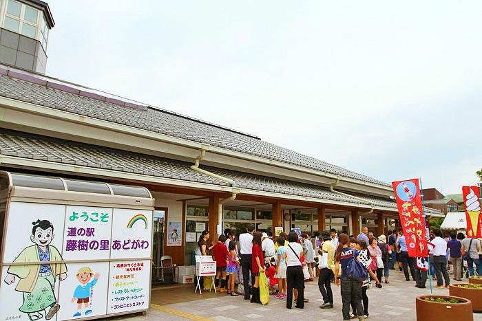 アドベリー収穫祭が開催されている道の駅の様子
