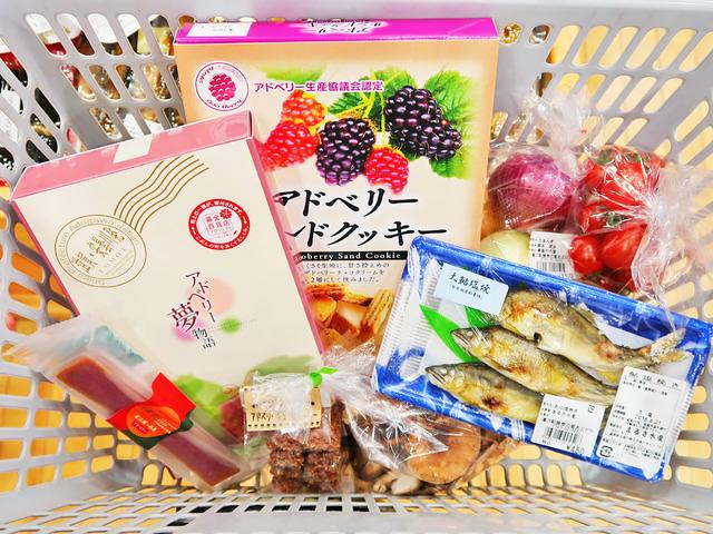 「道の駅藤樹の里あどがわ」で購入した野菜や鮎、アドベリーを使ったお菓子などの写真